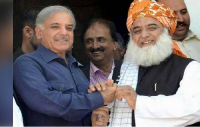 Can PDM force PTI govt to hold early elections? Absolutely not