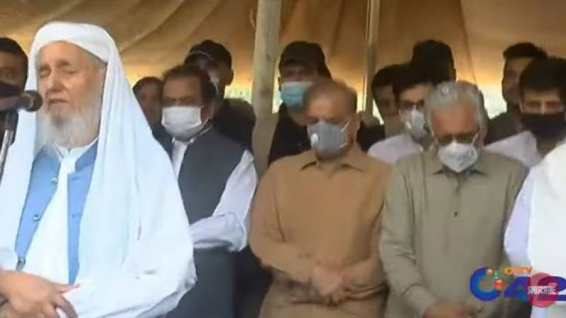 PML-N leader Malik Pervaiz laid to rest in Lahore
