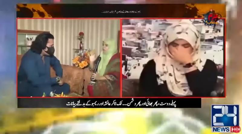 Rambo forced me to visit Greater Iqbal Park, meet fans: TikToker Ayesha