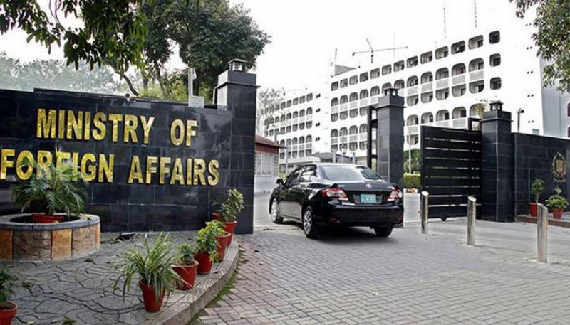 Pakistan condemns Indian Home Minister's statement of surgical strikes