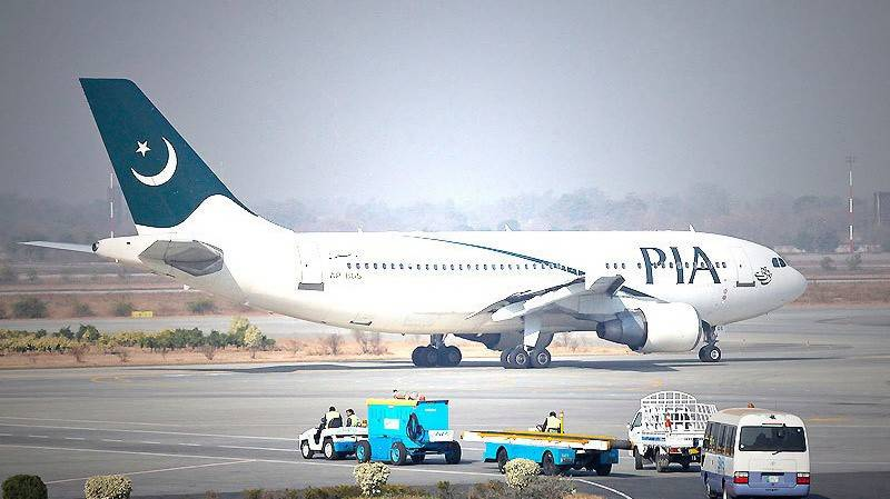 Taliban hold PIA country manager hostage