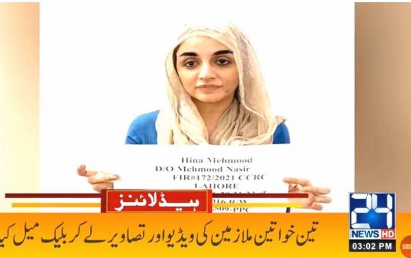 Female YouTuber in FIA custody for blackmailing govt officers